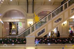 Rolltreppe im Kaufhaus GUM